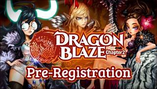 File:DragonBlazeS2.jpg