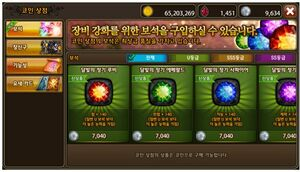 Kr patch new coin jewel