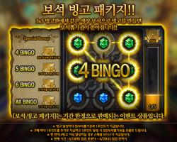 Kr patch jewel bingo