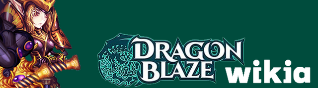 File:Db-banner.png