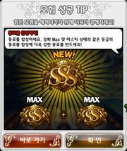Kr patch dungeon fail tips