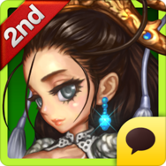 Gaela the Fallen App Icon