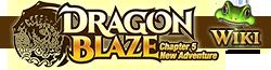 Wiki Dragon blaze