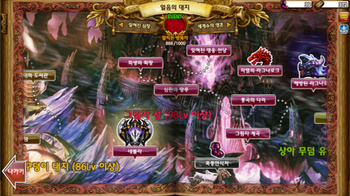 Kr patch Adventure navigate buttons