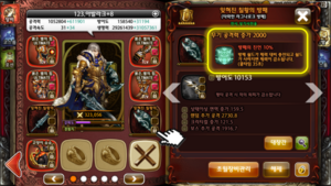 Kr patch transcended equipment finished