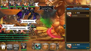 Guild Adventure Battle Screen