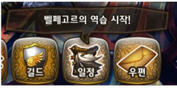 Kr patch schedule planner button