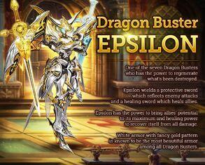 Epsilon release poster