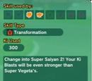 Super Vegeta 2 (Skill)