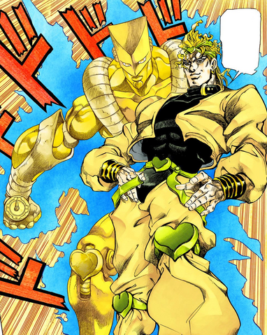 File:Dio.png