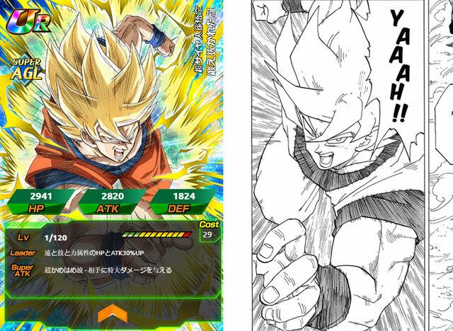 File:Goku SSJ - AGL UR 2.jpg