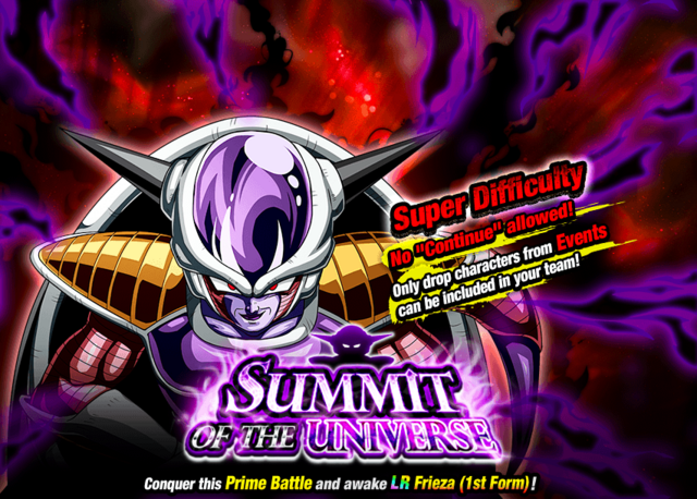 File:Quest top banner 602.png