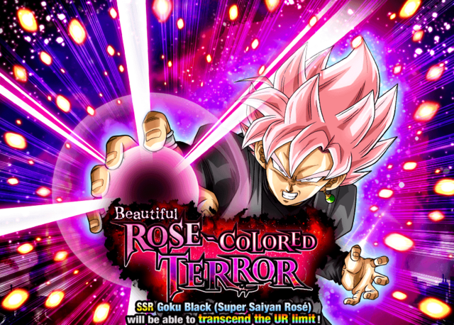 File:Event Rose big.png