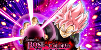 Tactics: Beautiful Rose-Colored Terror