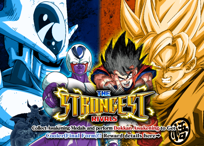 Event the strongest rivals big
