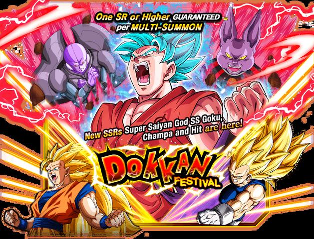 File:SSBKK Banner.png