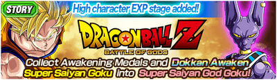 Event Battle of gods