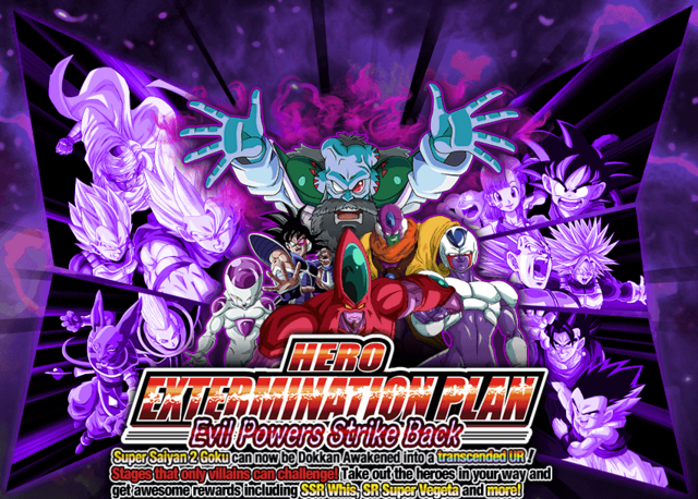 File:Event HERO Extermination Plan 2 big.png