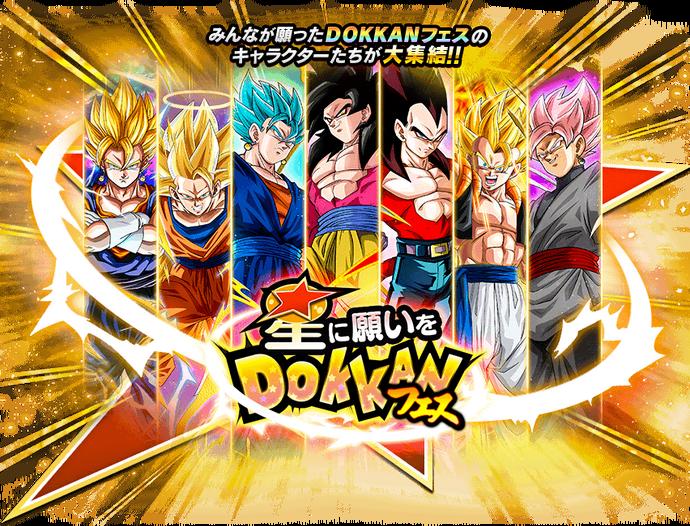Gasha top banner 00317