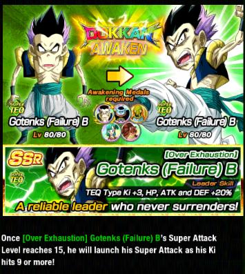 File:Event - A Fusion of Super Forces 000e.png