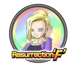 File:F Android 18.png