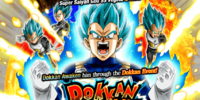 Rare Summon: Super Saiyan God SS Vegeta Dokkan Festival