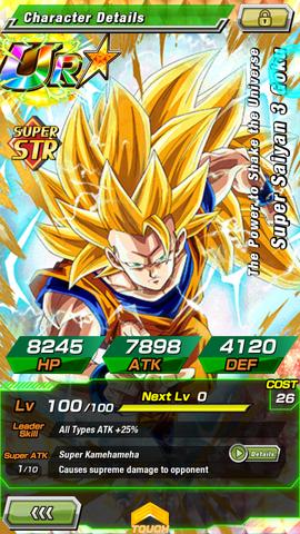 File:SSJ3 Goku STR.png