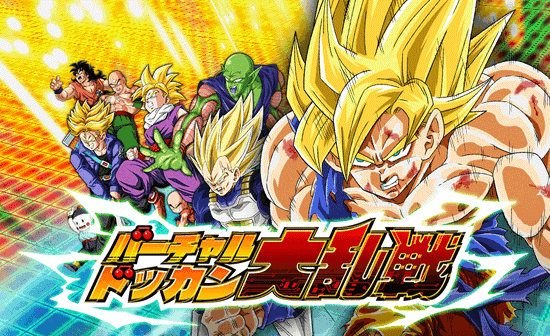 File:News banner event sou B.png
