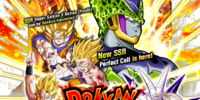Rare Summon: Perfect Cell Dokkan Festival