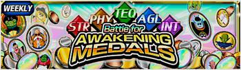 Event awakening medals all