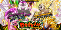 Rare Summon: Frieza (Full Power) Dokkan Festival