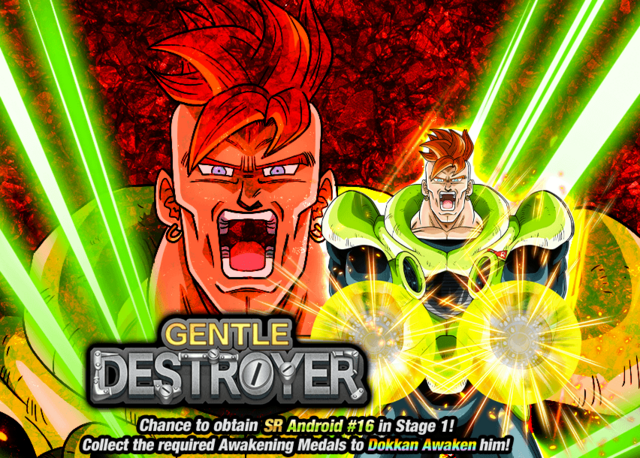 File:Event Android 16 Strike.png