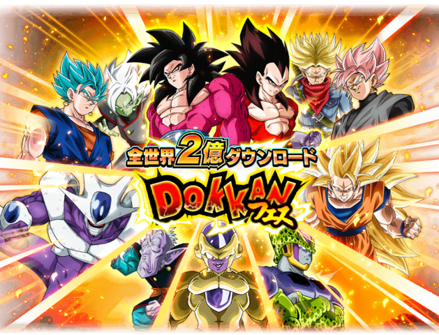 File:Gasha top banner 00326.png