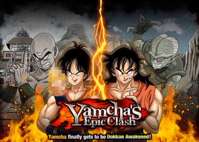Event unreasonable to yamcha big
