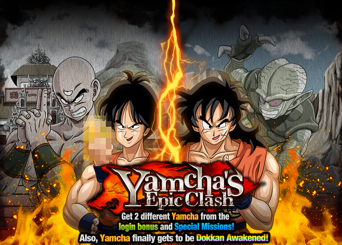 Event unreasonable to yamcha big