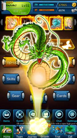 File:Dragon 2.PNG