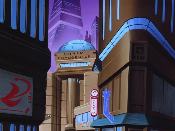 File:Gotham Cryogenics.png