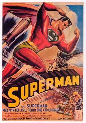 Supermanserial