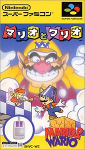 Datei:Mario & Wario Cover.JPG