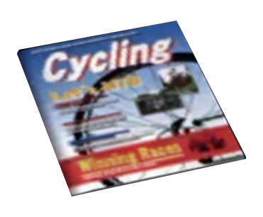 File:Dead Rising cycling.png