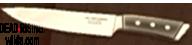 Dead rising Chef Knife