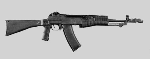 File:Rifle AN-94.jpg