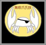 GDI SP 09 - Flawless Claw Clan