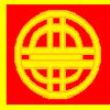 089 Tai Shaolin Clan