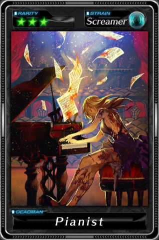 File:Pianist.png
