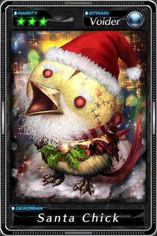 File:Santa Chick.png