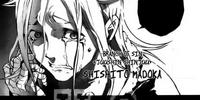 Ganta Igarashi, Shiro & Azami Midō vs Shishito Madoka