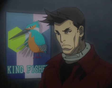 Datei:King Fisher.png