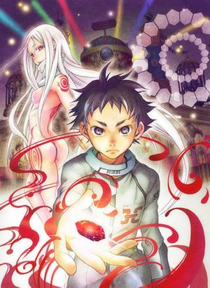File:DW Ganta&Shiro.jpg