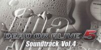 Dead or Alive 5 Soundtrack Vol.4